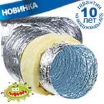Алюминиевые антибактериальные ISOAFS-ALU HYGIENE