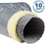 ПВХ ISOAFS PVC
